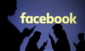 Facebook, Twitter face U.S. Congress over politics and the internet