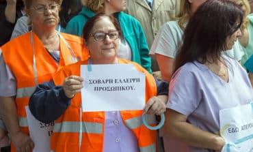 Health ministry says Limassol hospital strike unwarranted