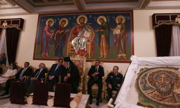 Ceremony to greet return of priceless looted Kanakaria mosaic