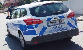 Jewellery stolen from Limassol shop