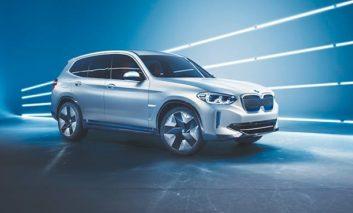 BMW unveils concept iX3