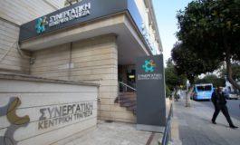 Co-op, Hellenic closer to a deal – report