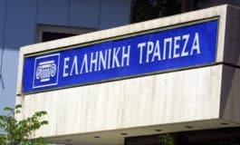 Co-op buyout on agenda of Hellenic shareholders' July 11 meeting