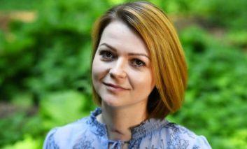 Yulia Skripal: attempted murder turned my world upside down