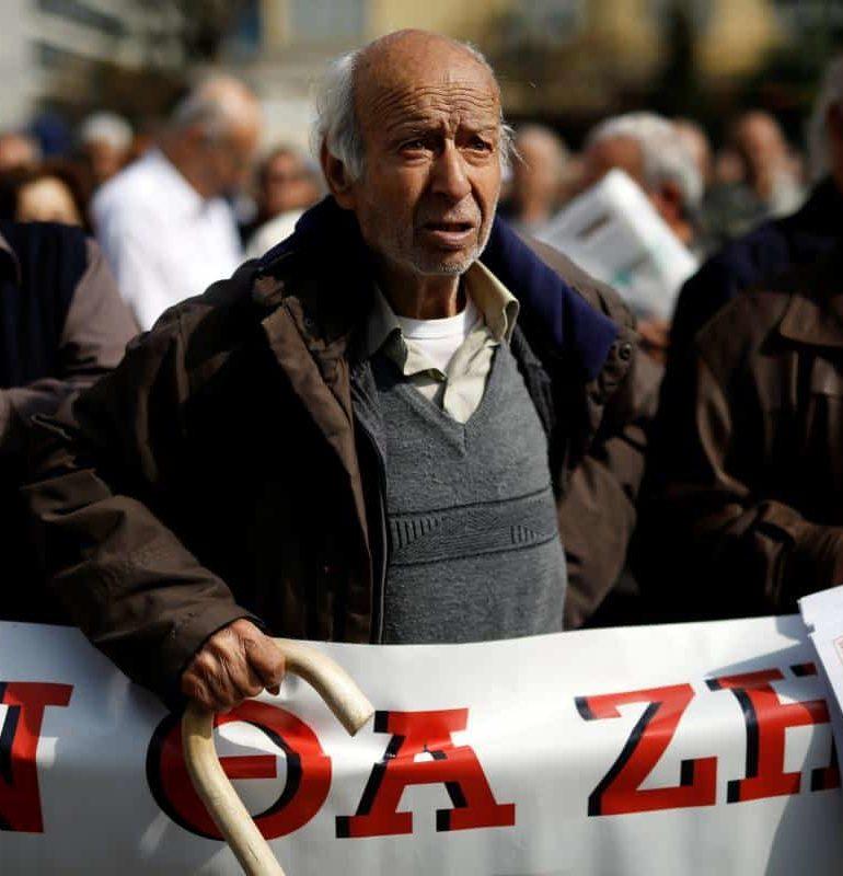 Top Greek judge resigns over pension cut leaks