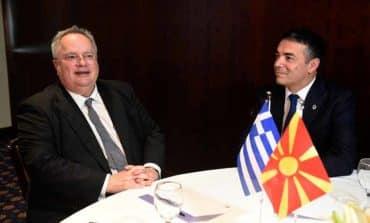 Greece, Skopje race to end name row before EU summit