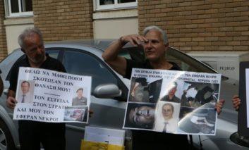 Thirteen years on, parents still seeking truth in son's death