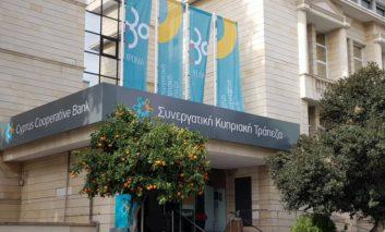 Dromolaxia-Meneou protest against co-op branch closure