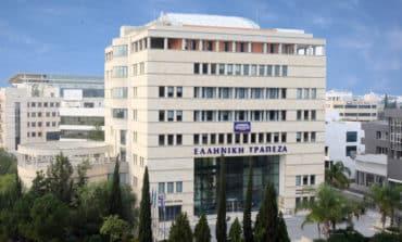 Hellenic Bank posts €320m in 2018