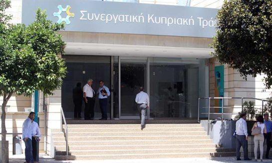 Union talks with Co-op fail to reach a deal