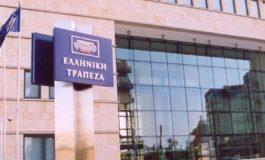 Hellenic completes sale of €144m NPLs to B2Kapital