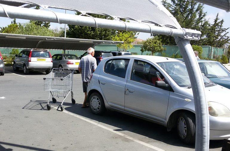 hostile pedlars targeting shoppers at supermarkets cyprus mail. Black Bedroom Furniture Sets. Home Design Ideas