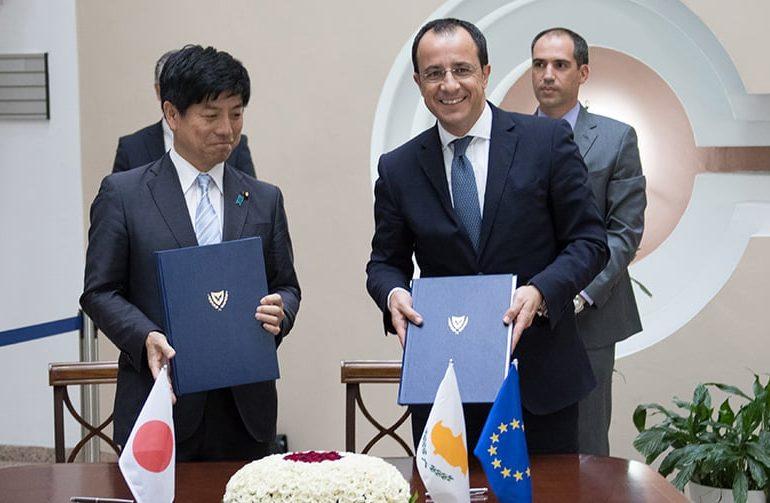 Japan opens embassy in Cyprus