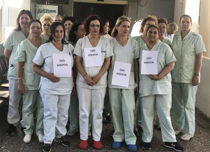 orderlies Orderlies strike at Larnaca general hospital