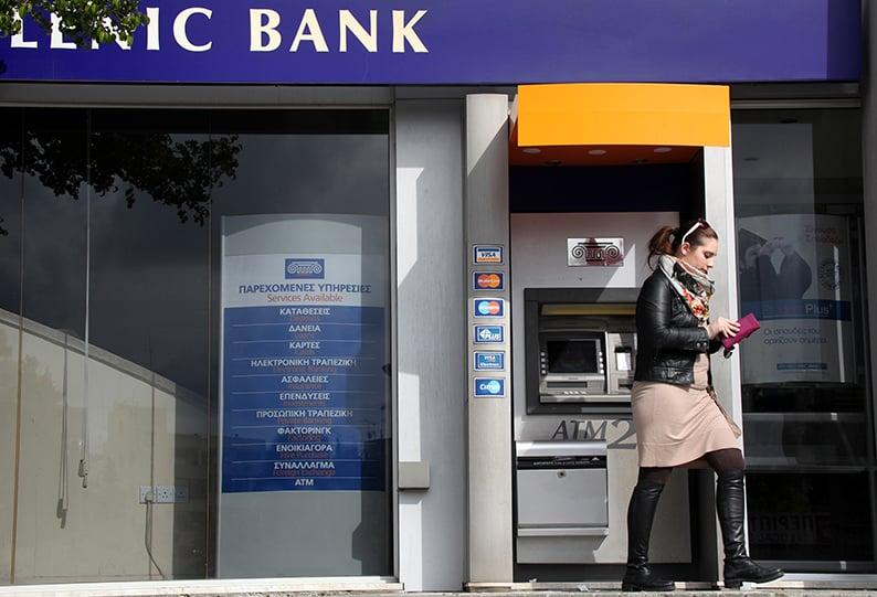 hellenic bank locations nicosia betting
