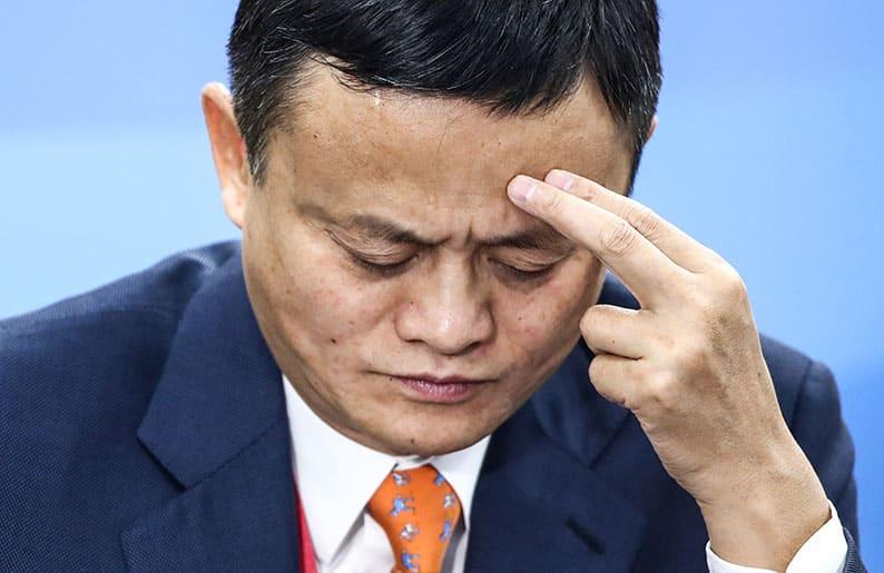 Η κινεζική κρατική εφημερίδα παραλείπει τον Τζακ Μα από τον κατάλογο επιχειρηματικών ηγετών