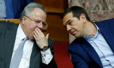 Kotzias resigns over Macedonia name row (Updated)