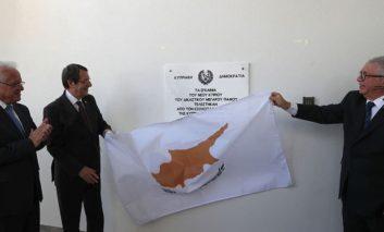 Justice reform underway, as Anastasiades inaugurates new Paphos court