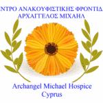 HC: Hospice Logo