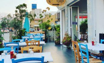 Restaurant Review: Stoa tou Dimitri, Nicosia