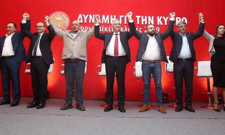 Akel unveils line-up for European parliament elections