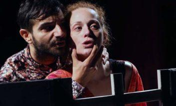 An OutCry of a play
