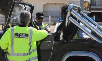 Cyprus one of worst offenders for motorway speeding – EU report