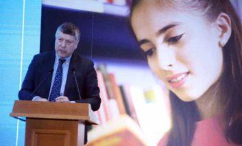 Cyprus-UK educational ties focus of event