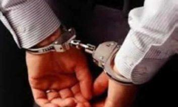 Extortion arrest