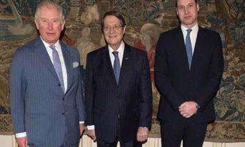 Anastasiades meets Prince of Wales, Duke of Cambridge