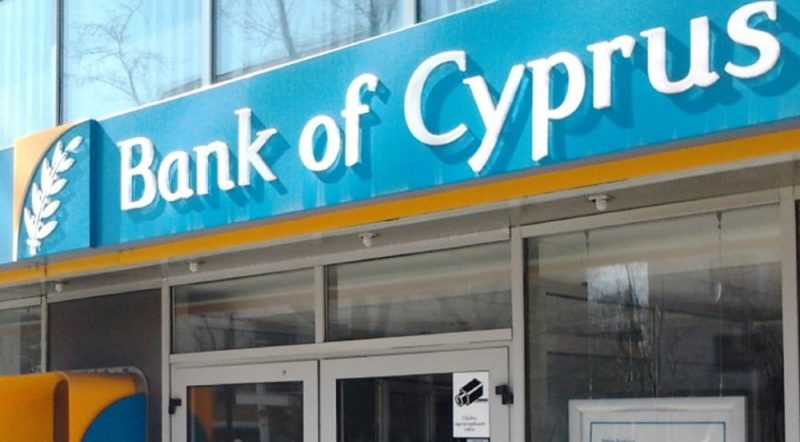 Bank of Cyprus announces measures to ease crisis impact