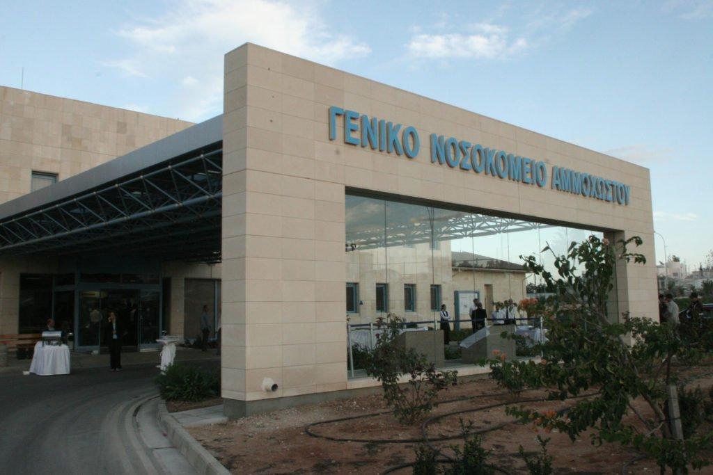 Coronavirus: Cyprus and Israel reference hospitals to exchange info on virus