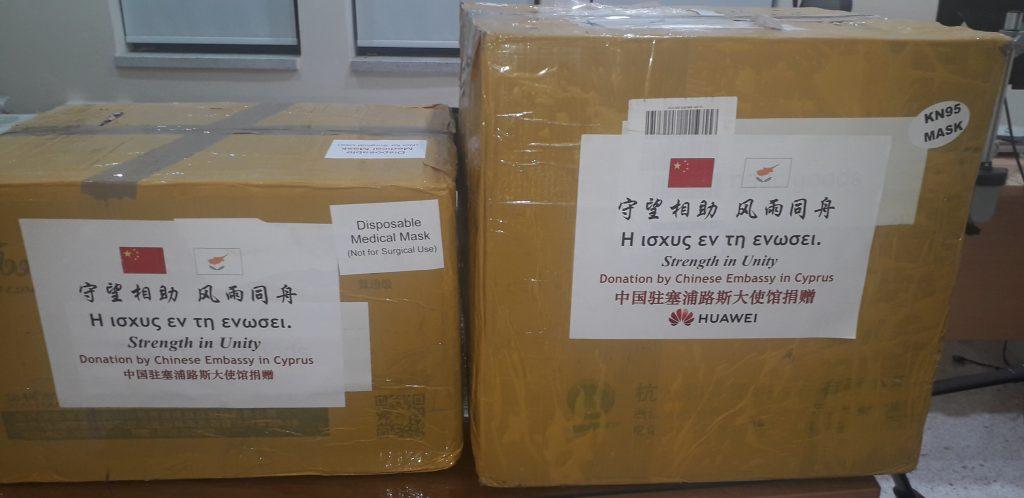 China gifts 5,000 masks to Paphos
