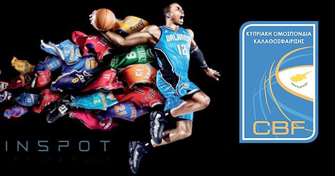 Cyprus Basketball Federation will create a national e-sports team