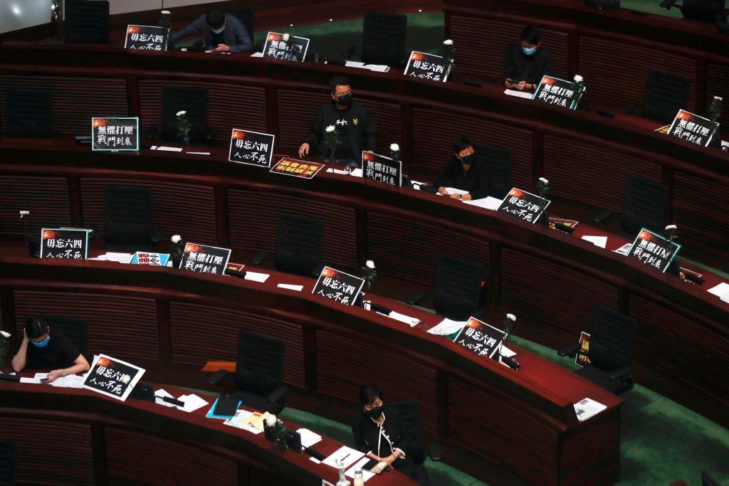 Hong Kong legislature starts voting on China national anthem bill