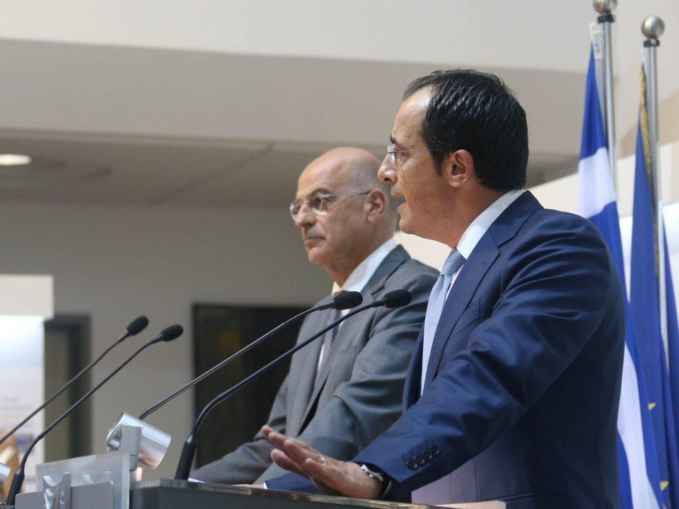 Υπ. Εξωτερικών Κύπρου και Ελλάδας