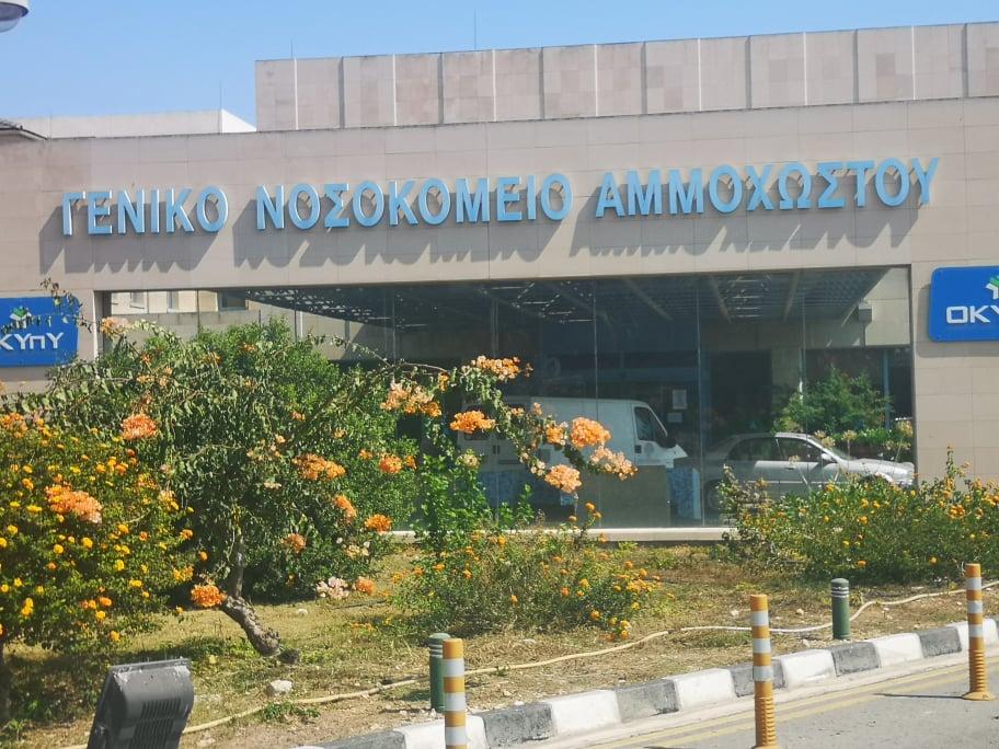 Famagusta General