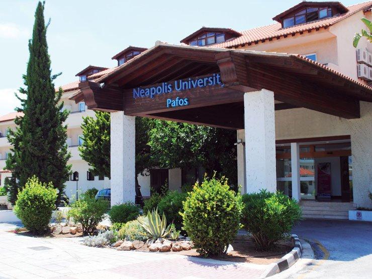 Neapolis University In Cyprus Front 2