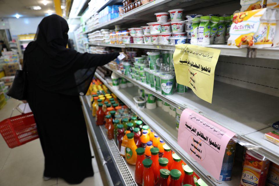Yemenis Boycott French Products Over Anger Against Prophet Cartoons