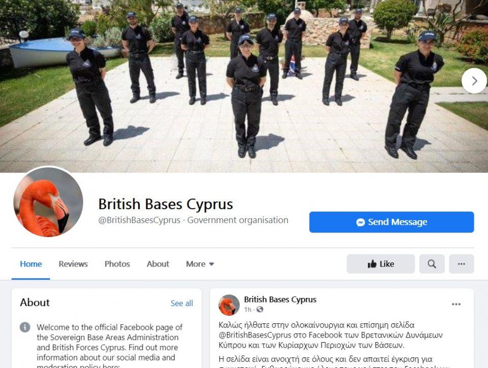 British Bases