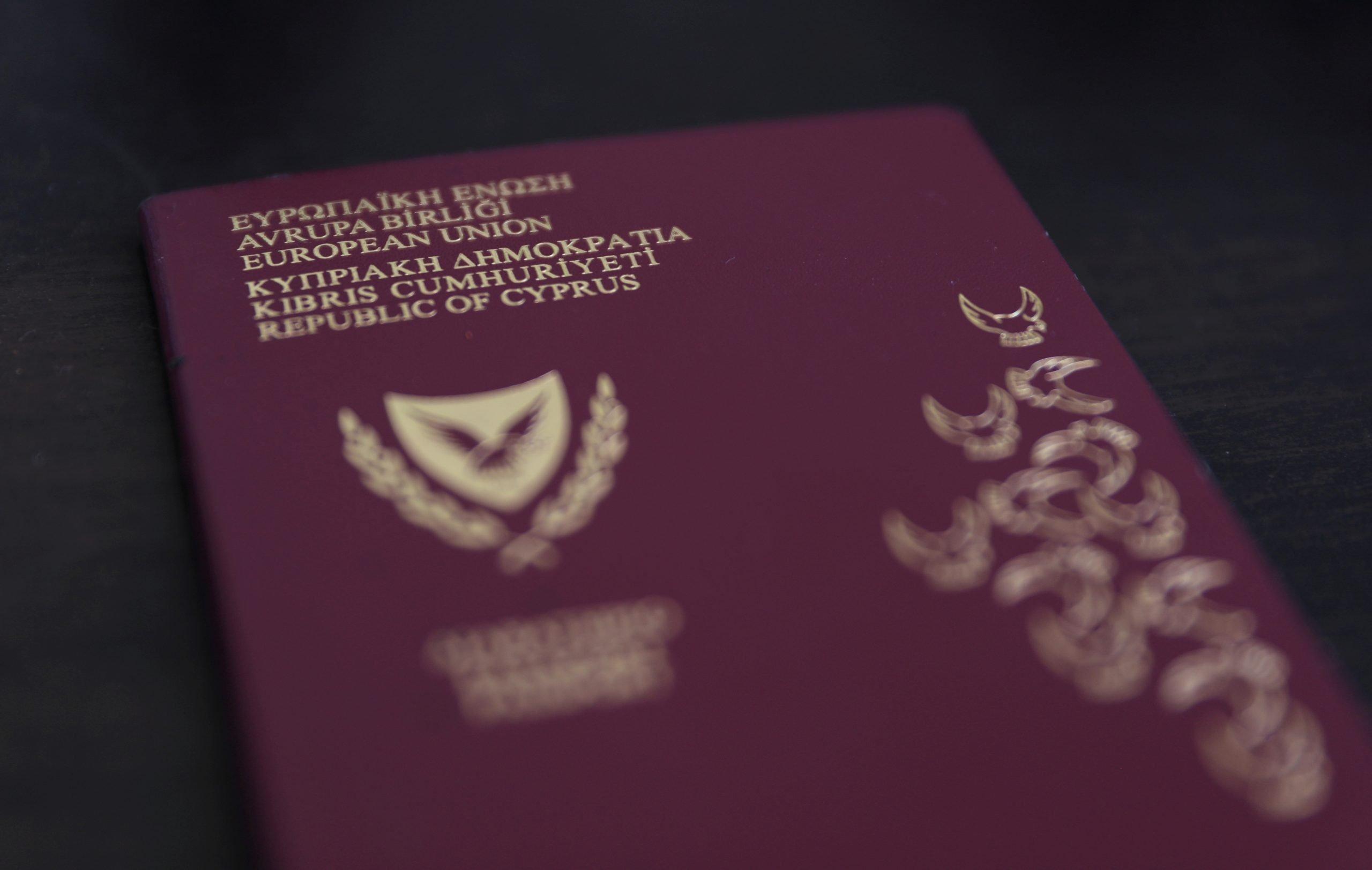 Η κυβέρνηση δημοσιεύει αναδιατυπωμένη αναφορά στο πρόγραμμα ιθαγένειας (ενημερωμένο)