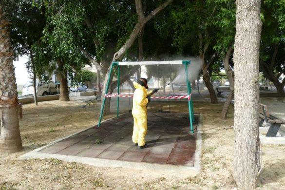 Limassol Play Area Spraying 585x390