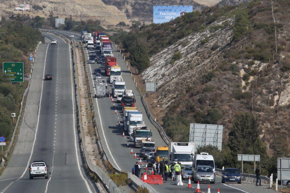 Limassol Road Block