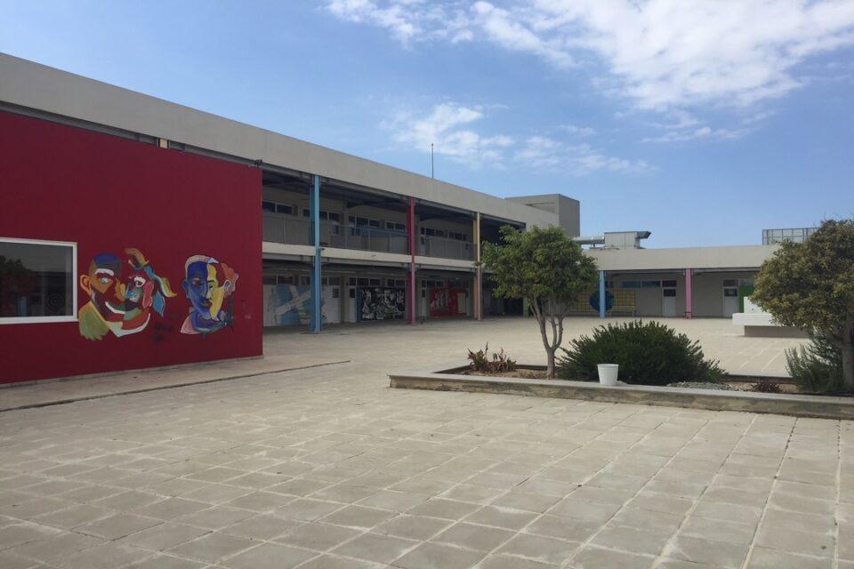 Paphos School For Sale
