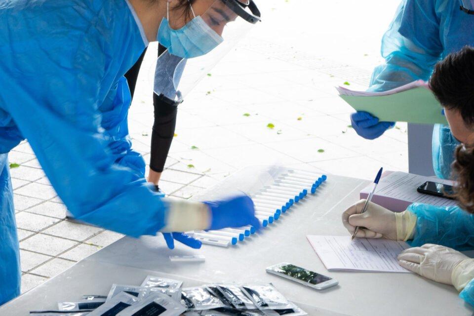 Υπουργείο Υγείας – Πρόγραμμα ελέγ