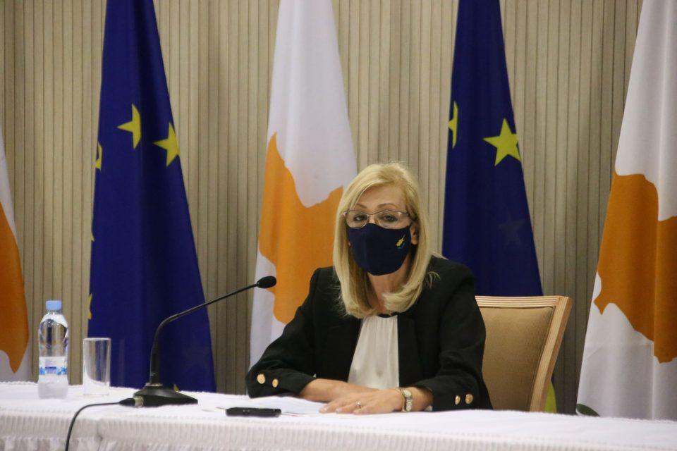 Zeta Emilianidou