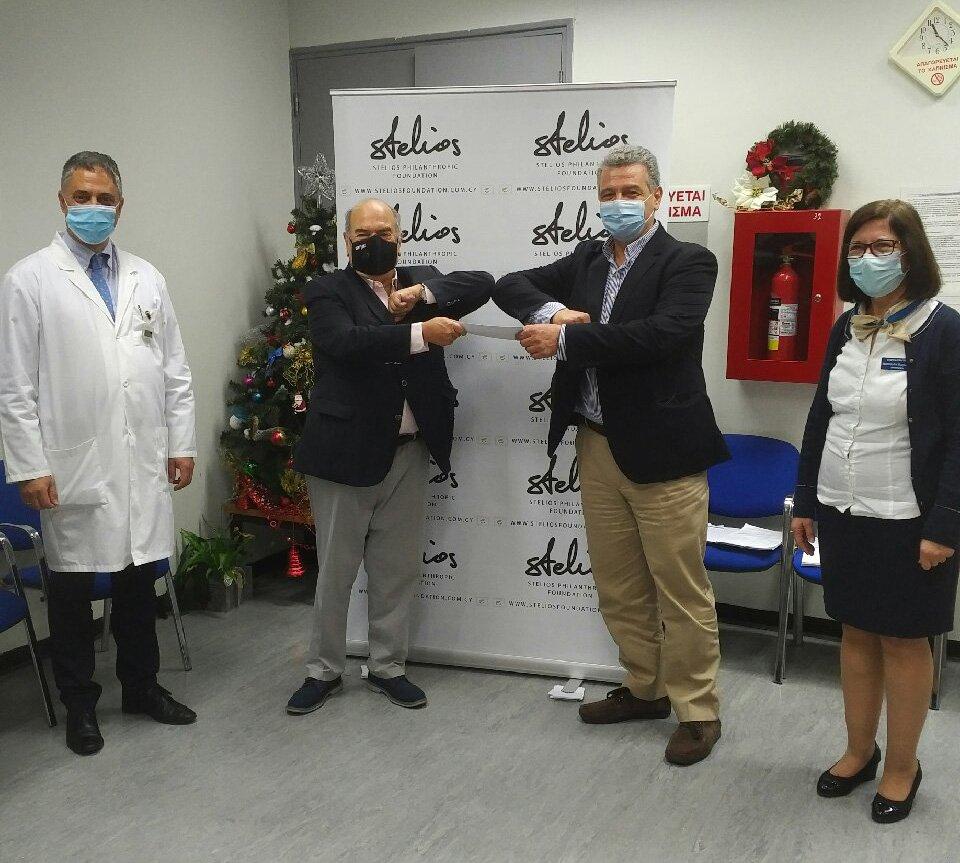 Limassol Hospital Donation 1