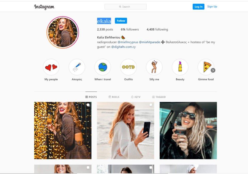 Feature Evie Kalia Eletheriou Instagram Page