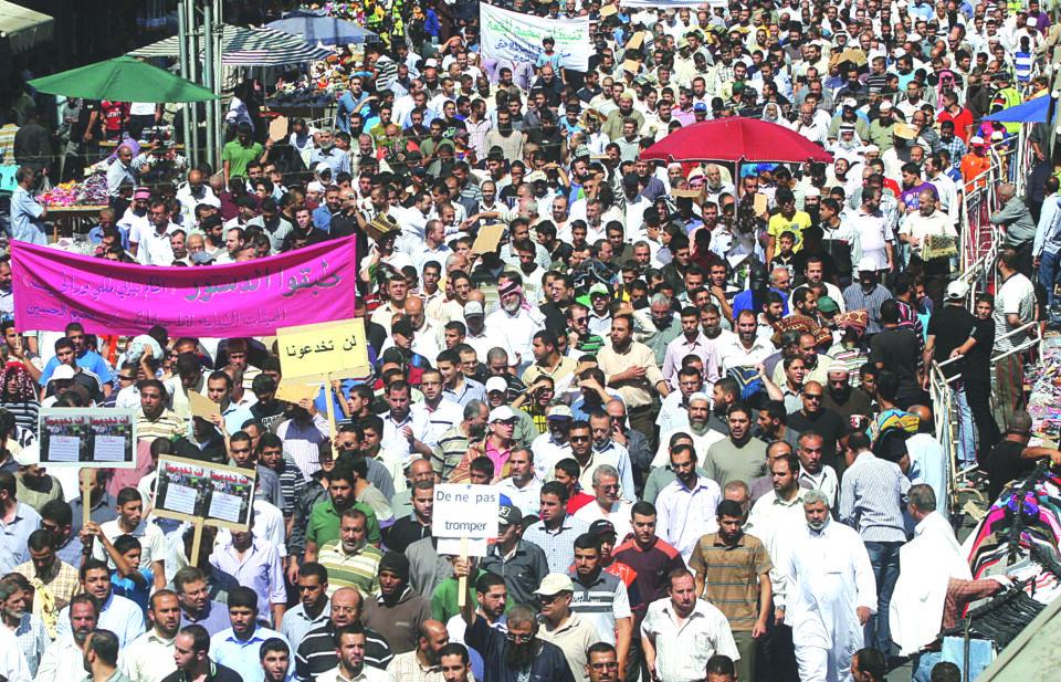 Protests In Amman Demand Resignation Of Jordanian Cabinet