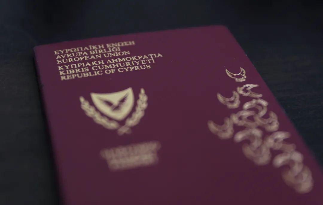 Το Κυπριακό διαβατήριο κατατάχθηκε 13η στον κόσμο